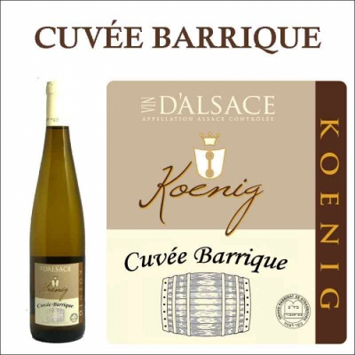 cuvee_barrique_alsace